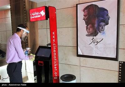 بازگشائی سینماهای همدان پس از شیوع کرونا