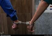 دستگیری باند سارقین مسلح