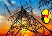 دستگاههای اجرایی به شرکت برق همدان 40 میلیون تومانی بدهی دارند/ افزایش 20 درصدی نیروگاههای خورشیدی