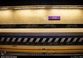 """جزئیات """"پروژه نصب درهای حائل"""" در ایستگاههای متروی تهران"""