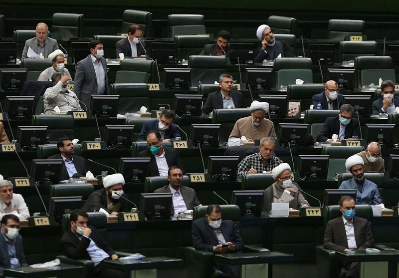 بررسی لغو اجرای پروتکل الحاقی در مجلس