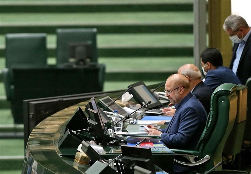 زمان برگزاری انتخابات هیئت رئیسه مجلس تغییر کرد