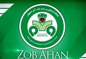اصفهان| درخواست باشگاه ذوبآهن برای تغییر محل برگزاری مسابقات؛ اعتراض ذوبیها به اشتباهات داوری
