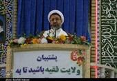 امام جمعه کرمان: مردم استان کرمان شیوع ویروس کرونا را دست کم نگیرند
