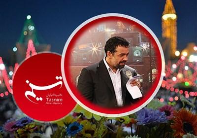 پادکست | شعرخوانی محمود کریمی به مناسبت میلاد امام رضا علیه السلام