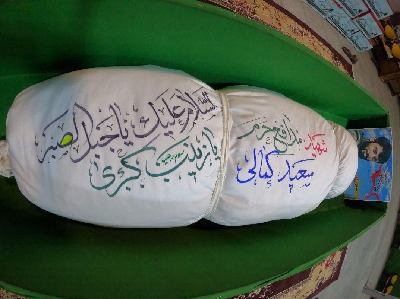 شهدای مدافع حرم , جبهه مقاومت اسلامی , معراج شهدا , مدافعان حرم ,