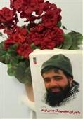 """""""ماجرای عجیب یک جشن تولد"""" منتشر شد"""