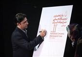 مظفری: دوسالانه ملی سرامیک ایران، عامل نشاط اجتماعی است