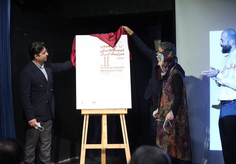 هنرهای تجسمی , دفتر هنرهای تجسمی وزارت فرهنگ و ارشاد اسلامی ,
