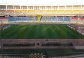 اصفهان میزبان فینال جام حذفی فوتبال شد