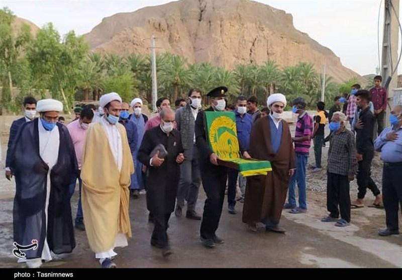 امام رضا (ع) , استان کرمان ,