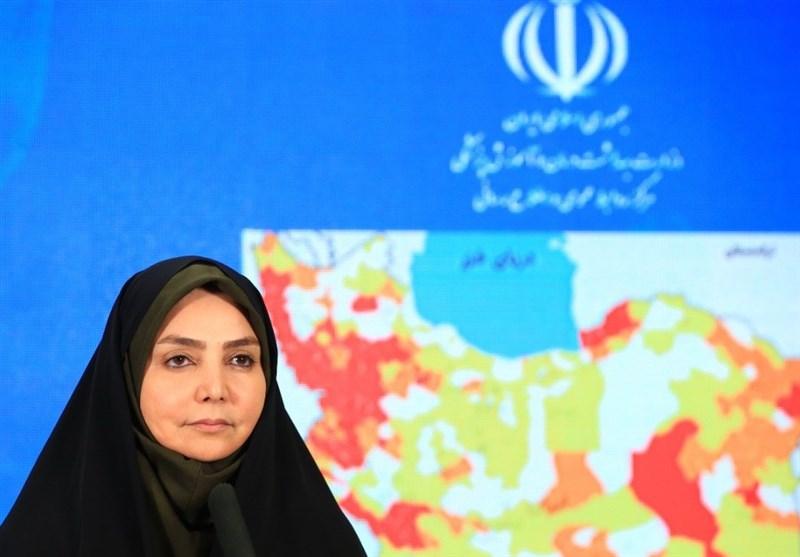 Iran Records 221 Coronavirus Deaths in 24 Hours