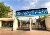 فاطمی زاده خبر داد: یک فوتی و 6 دانشجوی مبتلای بهبود یافته در دانشگاه صنعتی شریف