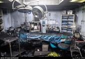 انفجار و آتشسوزی مرکز درمانی سینا