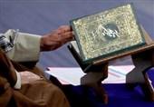 کنگرۀ بینالمللی اندیشههای قرآنی امام خامنهای برگزار میشود