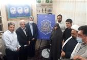 """""""سهشنبههای تکریم"""" در 25 هزار کانون مسجد سراسر کشور اجرا میشود"""