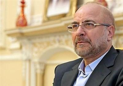 قالیباف: برای حل مشکل مردم عصای دولت هستیم/ بنای تعامل با سایر قوا داریم