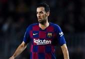 بوسکتس: قهرمانی در لالیگا برای بارسلونا دشوار شد/ مأیوس نمیشویم