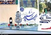 کاروان زیر سایه خورشید به استان کرمانشاه وارد شد +عکس