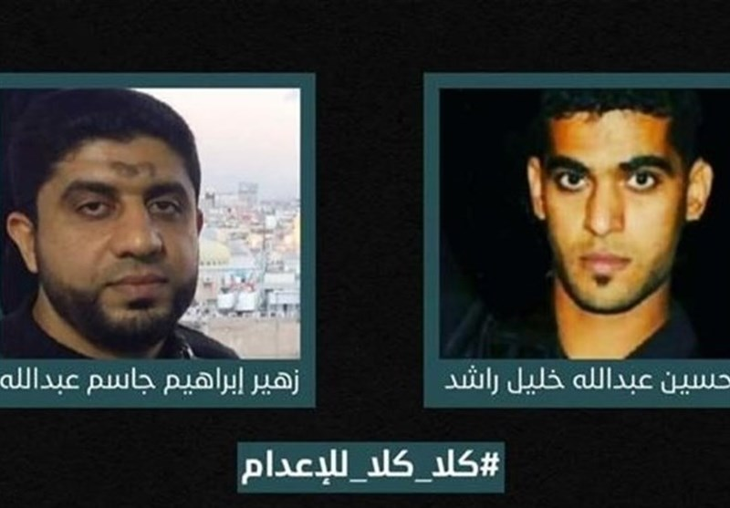 NGOs: Bahrain Must Halt Execution of Men Sentenced after Forced Confessions