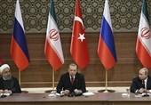 البیان الختامی لاجتماع رؤساء ایران وروسیا وترکیا: التأکید على الإلتزام بسیادة سوریا ووحدة أراضیها