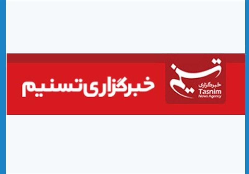 پربینندهترین اخبار گروه فرهنگی تسنیم در 16 تیرماه 1399