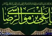 اصفهان|خدمت رضوی به دوستداران امام رئوف به روایت تصاویر