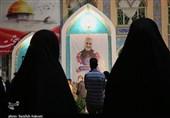 کرمان  40 برنامه کمیته بانوان ستاد ترویج مکتب حاج قاسم در هفته دفاع مقدس اجرایی میشوند