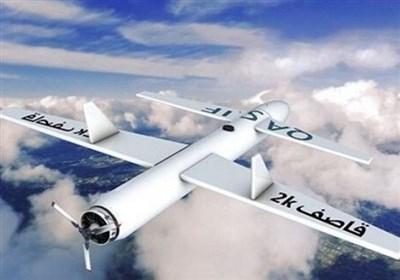 Yemen Drone Attack Targets Saudi Arabia's Abha Int'l Airport
