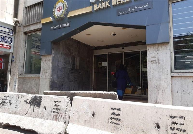 ساختمان 80 ساله بانک ملی مسدود شد