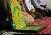 چتر مهربانی امام رضا (ع) بر سر زندانیان؛ 10 زندانی غیرعمد بروجرد آزاد شدند + تصاویر