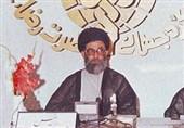 انتشار سخنرانی رهبر انقلاب در کنگره جهانى امام رضا(ع) برای نخستینبار