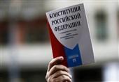 اصلاحیه قانون اساسی روسیه از امروز به اجرا گذاشته شد