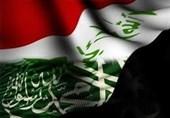 گزارش فتنهجوییهای عربستان در عراق و حمایت از تروریسم