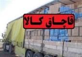 قاچاق آرد_8|ورود دیدهبان شفافیت به موضوع قاچاق دهها کامیون آرد/ مجوزهای ورود موقت تمام اقلام کالایی بررسی شود