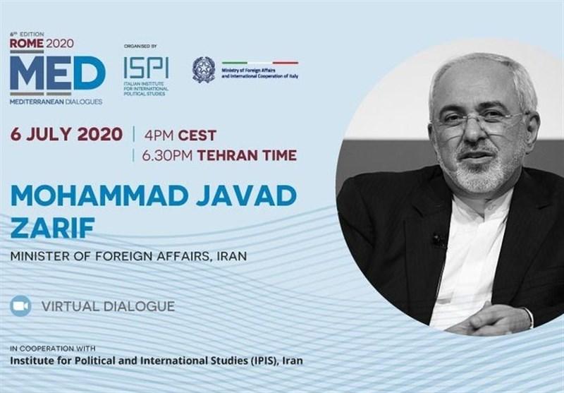 ظریف در نشست مجازی «مدیترانه 2020» شرکت میکند