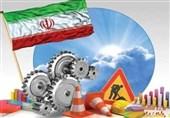 """کتاب ملی""""جهش تولید"""" با حضور استاندار خوزستان رونمایی شد"""