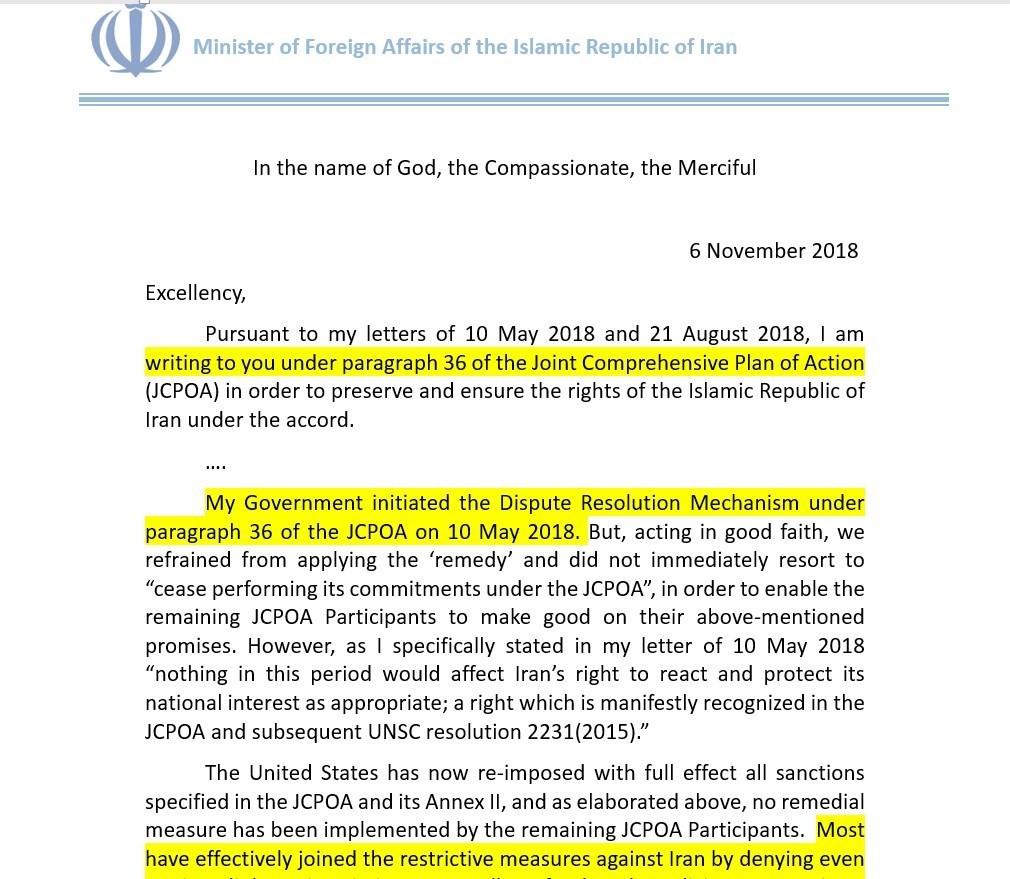 محمدجواد ظریف , برجام | برنامه جامع اقدام مشترک , کشور آمریکا , اتحادیه اروپا , هیئت نظارت بر اجرای برجام ,