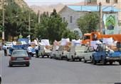 30 نوعروس سمنانی با کمکهای مردمی راهی خانه بخت شدند + تصاویر