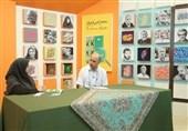"""نقد و بررسی کتاب """"آه"""" در اولین محفل ادبی ارغوان"""