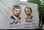 گلباران محل ترور «تنها استاندار شهید کشور» در رشت بهروایت تصویر