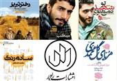 از تبریز تا شام؛ استقبال از خاطرات شهید بیضایی در بازار کتاب