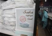 گزارش| «ماسک» گوهر نایاب در بام ایران; تدبیرهای ضد و نقیض برای پیشگیری از کرونا در چهارمحال و بختیاری