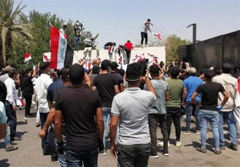 تظاهرة فی بغداد تندیداً باساءة الإعلام السعودی لآیة الله السیستانی