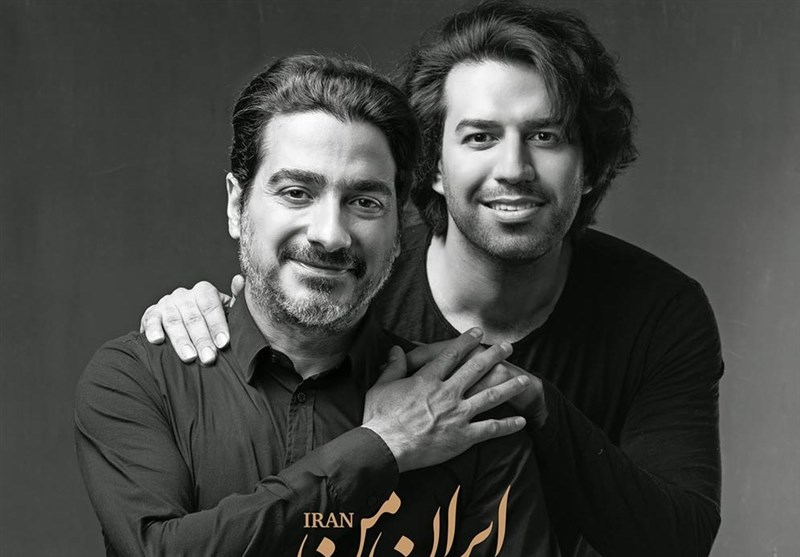 نگاهی به آلبوم مشترک شجریان و پورناظری/ گردشی در نغمههای ایران من