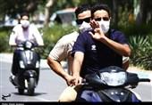 اصفهان| «ماسک» سلاحی کارآمد در مقابل ویروس کرونا + تصویر