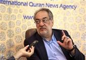 برخی معابر تهران به نام اساتید قرآن نامگذاری میشود