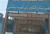 تعطیلی کارگاههای تنها هنرستان کشاورزی غرب تهران به دلیل موقوفه بودن ملک! + فیلم و تصاویر
