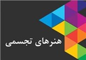 اخبار هنرهای تجسمی|دبیر جشنواره ملی تنپوشمنصوب شد/ برپایی نمایشگاه «نگارههای چوبی» در فرهنگسرای نیاوران
