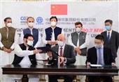 امضا یک تفاهمنامه بزرگ همکاری دیگر بین چین و پاکستان علیرغم فشارهای خارجی
